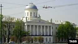 Sankt Peterburqda Rus Ədəbiyyatı İnstitutu