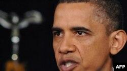 Свой план снижения дефицита государственного бюджета США Барак Обама обнародовал во время выступления в университете Джорджа Вашингтона