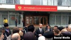 Заседание Верховного Суда Крыма о признании Меджлиса экстремистской организацией 3 марта 2016 года