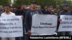 Митинг в Кирове поддержку дагестанского предпринимателя