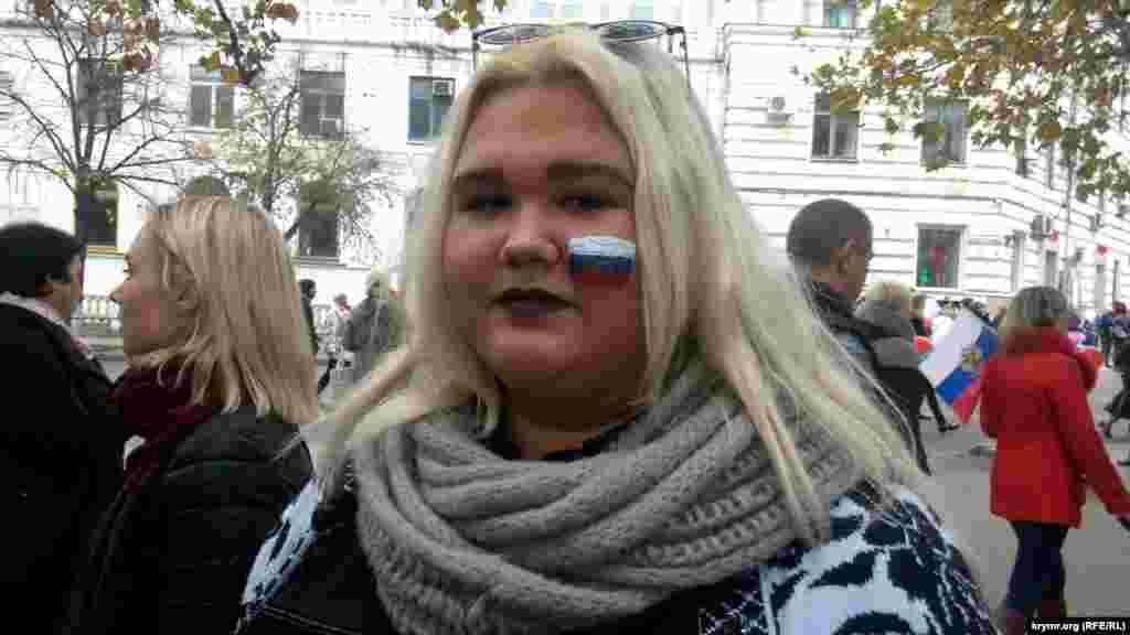 «День народного единства» в Севастополе