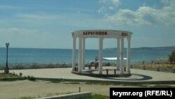 Пляж в Феодосии. 20 июня 2014 года.