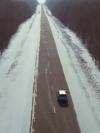 дорога хабаровск