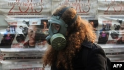 Млади еконогисти маршираа во Скопје против загадувањето на воздухот.