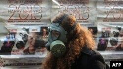 Sa jednog od protesta u Makedoniji