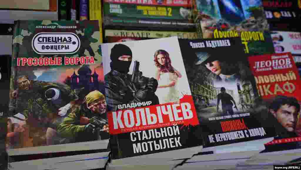 Найпопулярніша література сімферопольського книжкового ринку
