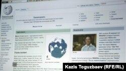 Wikipedia-ның қазақша беті. Алматы, 16 маусым 2011 жыл.