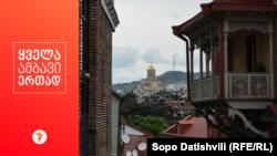 Популярные туристические страны сильно пострадают от ограничений в связи с коронавирусом. Одна из них — Грузия