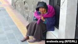 Старая-кечуа на «лавачцы»