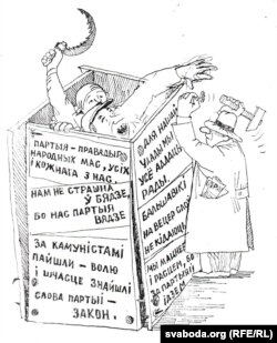 Будаўнік новага са старым арсэналам (Лявон Бартлаў)