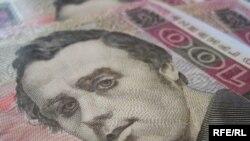 Ukraine -- money, UAH, hryvna, Kyiv, 08Jun2009