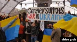 Протесты против Гергиева в Лондоне