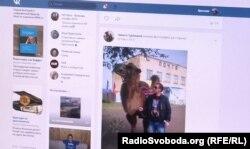 Сторінка Микити Терських у російській соціальній мережі «ВКонтакте»