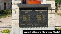 Spomenik ubijenim civilima u Varivodama (www.h-alter.org)