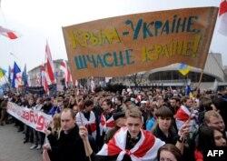 День Волі. Мінськ, 25 березня 2015 року