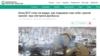 Фейк: боєць ЗСУ зняв на відео, як підірвав сам себе під час обстрілу Донбасу