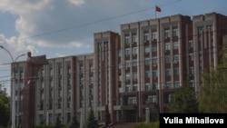 Sovietul suprem de la Tiraspol.