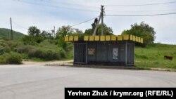 Автобусная остановка в селе Оборонное