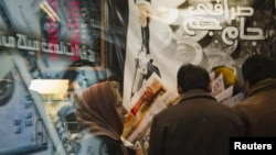 Уличная сцена у киоска по обмену валюты. Тегеран, 3 января 2012 года.