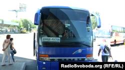 Автовокзал окупованого Донецька