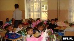პირველი გაკვეთილი აზერბაიჯანის სკოლაში