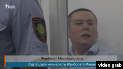 Жанболат Мамай сот залында отыр. Алматы, 14 тамыз 2017 жыл.