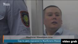 Главный редактор ныне закрытой оппозиционной газеты «Трибуна. Саяси калам» Жанболат Мамай на суде по его делу. Алматы, 14 августа 2017 года.
