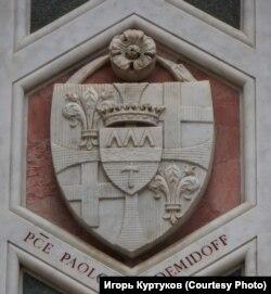 Герб князя Демидова на фасаде флорентийского собора