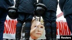 Detalj sa protesta podrške Juliji Timošenko, 13. novembar 2013.