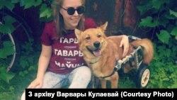 Варвара Кулаева і яе сабака Лёва.