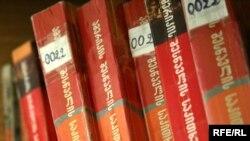 Полгода назад Министерство образования и науки Грузии приняло решение о реорганизации библиотеки, она должна завершиться к концу этого месяца