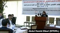 جانب من مؤتمر سابق عن تفعيل دور الإدعاء العام في إقليم كردستان