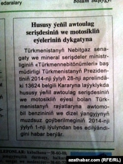 Türkmen metbugatynda çap bolan habar