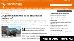 Матлаби торнамои Радиои Озодӣ