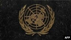 گلبدین حکمتیار در لیست سیاه شورای امنیت ملل متحد و ایالات متحده امریکا شامل است.