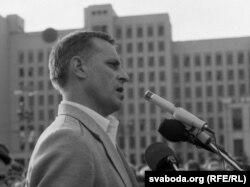 Сяргей Папкоў, жнівень 1991 г.