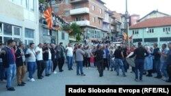 Иселенички средби во градот Видор во Италија.