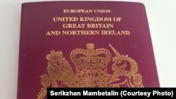 Старая версия обложки паспорта.