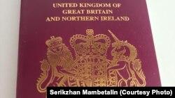 Британский паспорт Серикжана Мамбеталина.