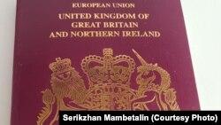Cерікжан Мәмбеталинге берілген Ұлыбритания паспорты.