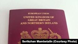 Старая версия обложки паспорта