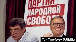 Сопредседатели ПАРНАСа Борис Немцов и Михаил Касьянов