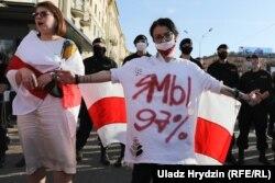 Пікет солідарності з ув'язненими активістами. Мінськ, 19 червня 200 року