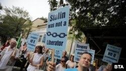 Протест пред Руския културно-информационен център на 9 септември 2019 г.