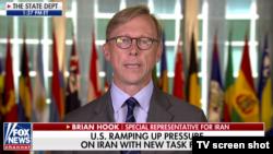 برایان هوک، مسئول ویژه رسیدگی به امور ایران