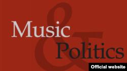 """Logo al publicației internet """"Musică și politică"""""""