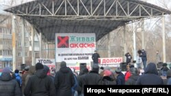 Митинг в Абакане против угольных разрезов