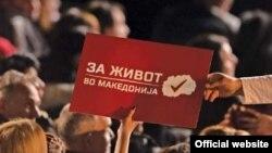 Слоганот за изборната програма на СДСМ.