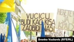 Miting Demokratske stranke u Kragujevcu