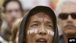 Ҳамоиши эътирозӣ бар зидди сиёсати Чин дар Тибет дар Сан-Франсискои иёлати Калифорниё